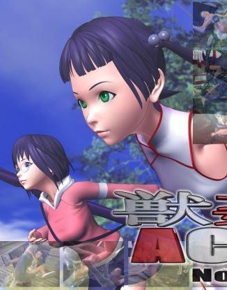 獣姦ACE NO.07-3
