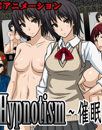 The Hypnotism ~催眠陵辱~
